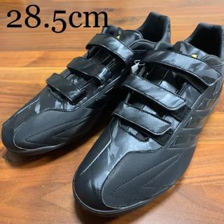 adidas - アディダス adizero T3 low Point V 28.5cm
