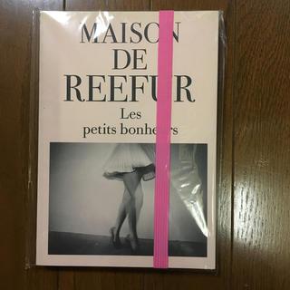 メゾンドリーファー(Maison de Reefur)のMAISON DE REEFURノート(ノート/メモ帳/ふせん)