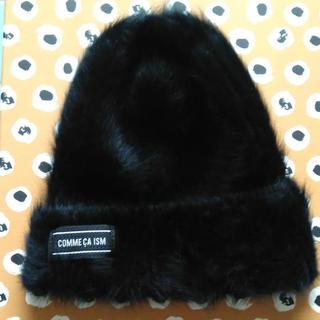 コムサイズム(COMME CA ISM)のコムサ ニット帽(ニット帽/ビーニー)