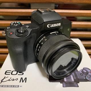 Canon - キャノン EOS M Kiss レンズセット ブラック