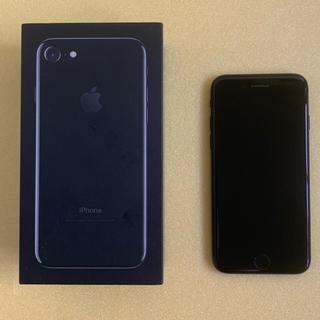 Apple - iPhone 7 256GB au simロック解除 ジェットブラック