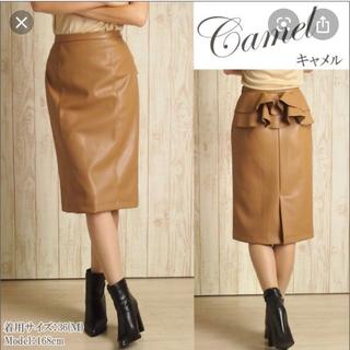 グレースコンチネンタル(GRACE CONTINENTAL)のグレースコンチネンタル  タイトスカート(ひざ丈スカート)