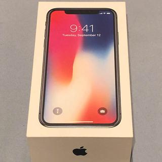 Apple - 【美品】iphoneX 256GB スペースグレー SIMフリー 本体