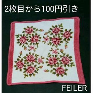 FEILER - ✨美品✨ FEILER フェイラー タオルハンカチ 白 花柄 薔薇 バラ