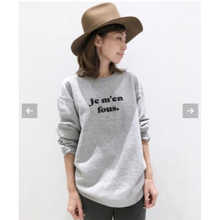 L'Appartement DEUXIEME CLASSE - アパルトモン 【ルベーシック】Ue men fous Sweater
