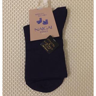 ナイガイ(NAIGAI)のナイガイ ソフト口ゴム レーヨン シルク ブレンド ソックス 靴下 黒(ソックス)