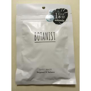ボタニスト(BOTANIST)のボタニスト  ボタニカルシートマスク(パック/フェイスマスク)
