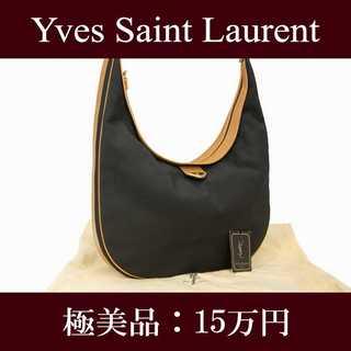 サンローラン(Saint Laurent)の【限界価格・送料無料・極美品】サンローラン・ショルダーバッグ(Y025)(ショルダーバッグ)