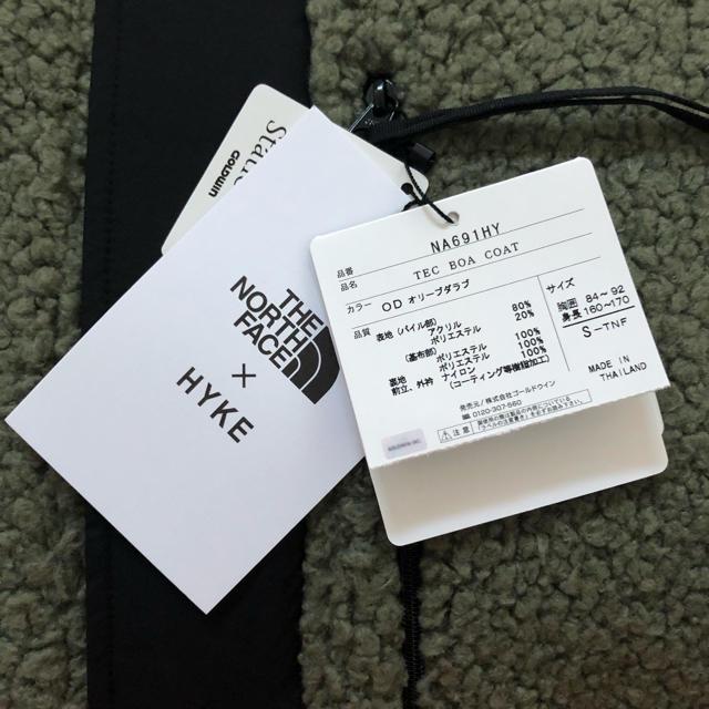 THE NORTH FACE(ザノースフェイス)のTHE NORTH FACE × HYKE Tec Boa Coat ボアコート メンズのジャケット/アウター(その他)の商品写真