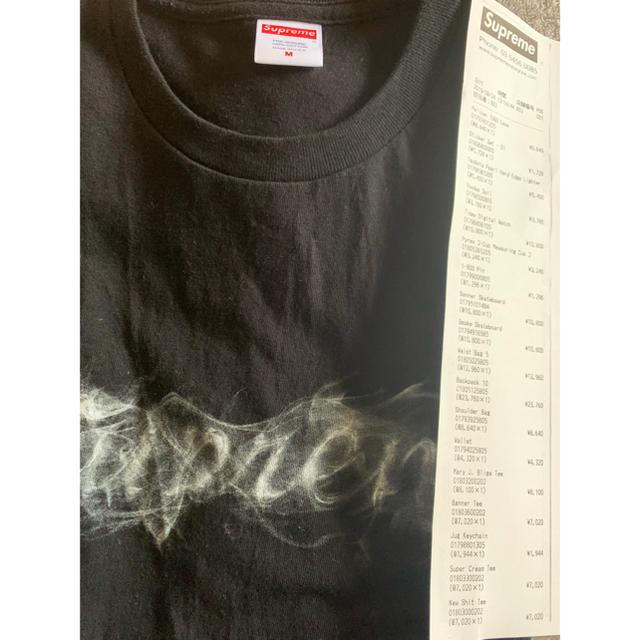 Supreme(シュプリーム)のサイズM supreme smoke tee tシャツ 値下げ不可 メンズのトップス(Tシャツ/カットソー(半袖/袖なし))の商品写真