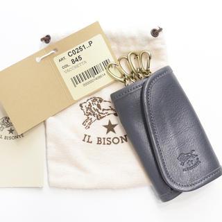 IL BISONTE - 新品 イルビゾンテ キーケース スマートキーケース キーホルダー 売れ筋 グレー