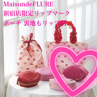 メゾンドフルール(Maison de FLEUR)のMaisondeFLUREメゾンドフルール新宿限定レアリップ型ポーチ裏地リップ柄(ポーチ)