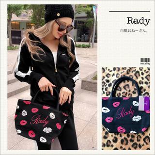 Rady - Rady♡キラキラストーン付リップトートバッグ
