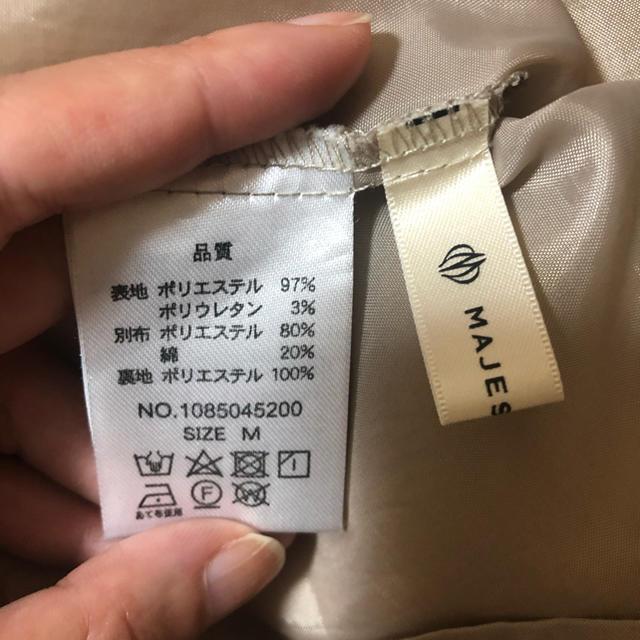 MAJESTIC LEGON(マジェスティックレゴン)のマジェスティックレゴン トレンチスカート ミニスカート ベージュ レディースのスカート(ミニスカート)の商品写真