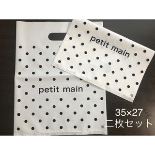 プティマイン(petit main)のプティマイン pteit main ショッパー   ショップ袋(ショップ袋)