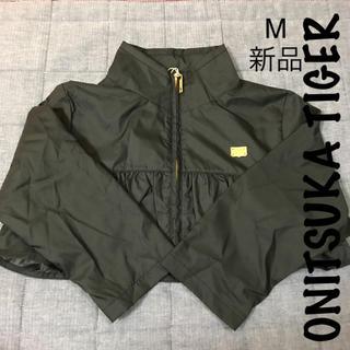 オニツカタイガー(Onitsuka Tiger)のオニツカタイガー♡ブラック×ゴールド!!(ブルゾン)