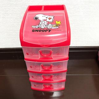 スヌーピー(SNOOPY)のスヌーピー☆4段収納ボックス 収納 ラスト1⃣つ(ケース/ボックス)