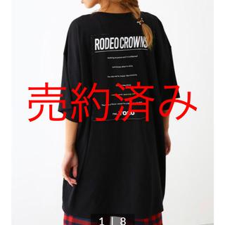 ロデオクラウンズワイドボウル(RODEO CROWNS WIDE BOWL)のロデオ★テキストパッチ Tワンピース/ブラック(ミニワンピース)
