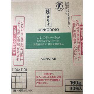 サンスター(SUNSTAR)のサンスター 特定保健用食品 緑でサラナ30缶入★3箱★ (その他)
