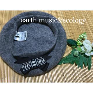 earth music & ecology - earth music&ecology 可愛い ほっこり ベレー帽 帽子