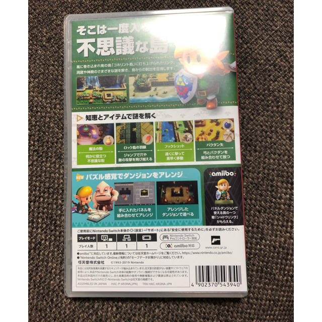 Nintendo Switch(ニンテンドースイッチ)のゼルダの伝説 夢を見る島 エンタメ/ホビーのゲームソフト/ゲーム機本体(家庭用ゲームソフト)の商品写真