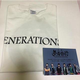 GENERATIONS - GENERATIONS 夢者修行TシャツMサイズ、ポストカード