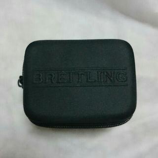 ブライトリング(BREITLING)のブライトリング トラベルケース  (その他)