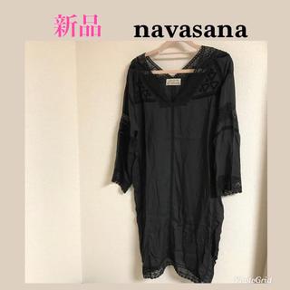 navasana - 新品 ナバアサナ ¥23760  ワンピース