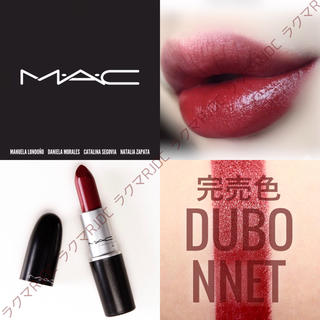 MAC - 【新品箱有】完売色✦ アンプリファイド デュボネ ワインレッドブラウン♥