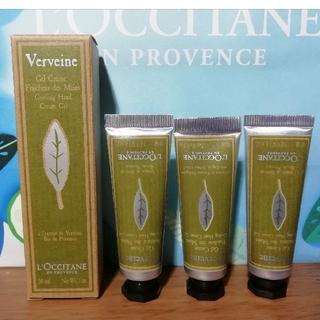 L'OCCITANE - 未使用 ロクシタン VB