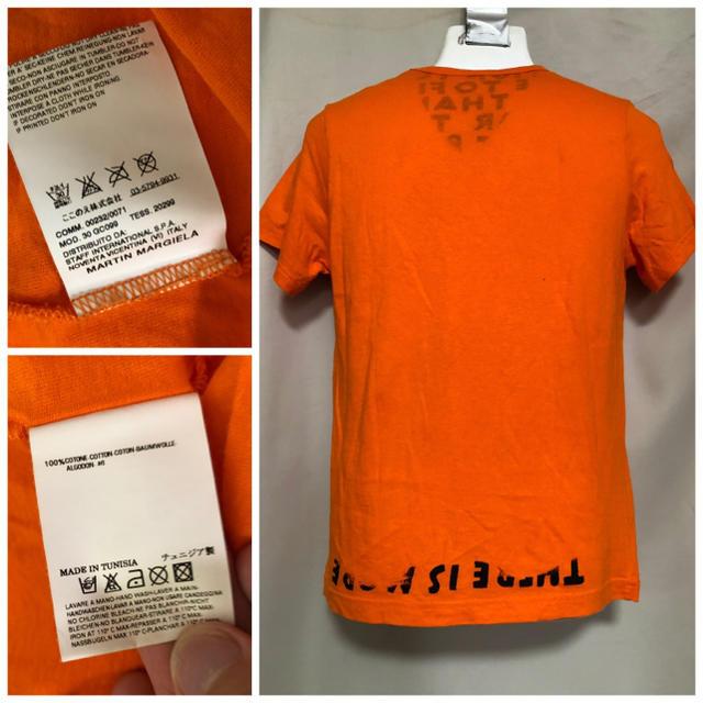 Maison Martin Margiela(マルタンマルジェラ)のMartin Margiela マルタンマルジェラ エイズTシャツ オレンジ メンズのトップス(Tシャツ/カットソー(半袖/袖なし))の商品写真