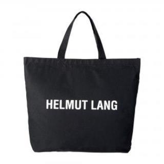 ヘルムートラング(HELMUT LANG)のHELMUT LANG☆特大トート(トートバッグ)