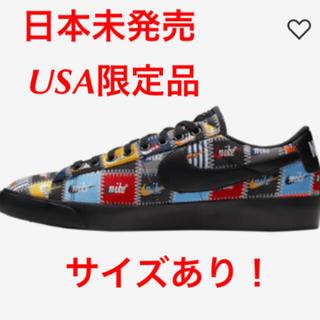 NIKE - 日本未発売 海外購入 NIKE Blazer black パッチワーク ナイキ