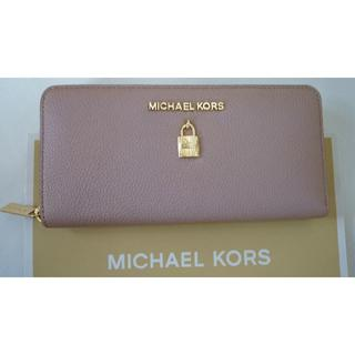 Michael Kors - 新品アメリカ購入GIFTABLES ZA CONTINENTAL LEATHER