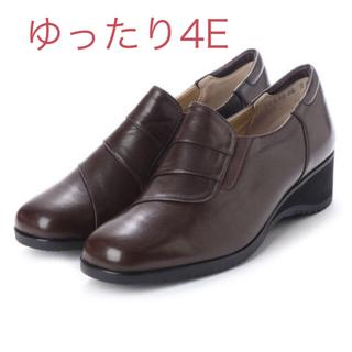 新品♡定価20304円 シューズ ブラウン 22.5〜24.5センチ 大特価‼️(スニーカー)