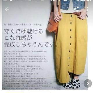 アンティカ(antiqua)のみほ様専用☺️アンティカロングスカート(ロングスカート)