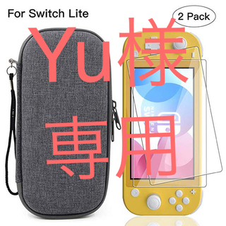 Nintendo Switch lite ケース+ Switch Lite (その他)