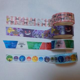 ポケモン(ポケモン)の非売品☆ポケモン サン&ムーン マスキングテープ☆(テープ/マスキングテープ)