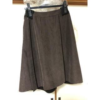 エニィスィス(anySiS)の未使用新品 anySiS スカート(ロングスカート)