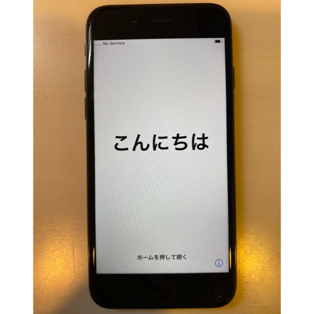 iPhone(アイフォーン)のiPhone7 128GB simフリー ジェットブラック スマホ/家電/カメラのスマートフォン/携帯電話(スマートフォン本体)の商品写真