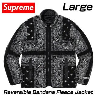 Supreme - Reversible Bandana Fleece Jacket Black L