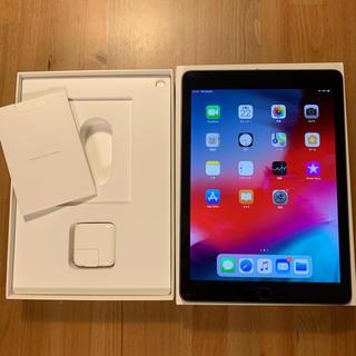 iPad - iPad Pro 9.7インチ 128GB スペースグレイ