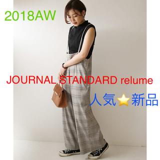 ジャーナルスタンダード(JOURNAL STANDARD)のロングシーズン★新品 JOURNAL STANDARD relume サロペット(サロペット/オーバーオール)