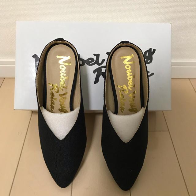NoubelVougRelax  レディースの靴/シューズ(ハイヒール/パンプス)の商品写真