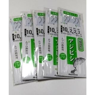 【新品】ハヤブサ アジビシ 仕掛け 10号 2本針2組 5枚セット(釣り糸/ライン)