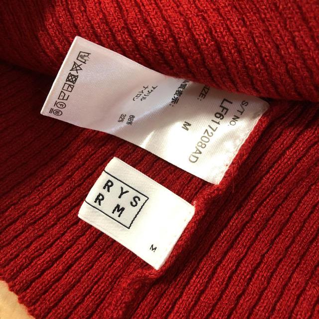 LOWRYS FARM(ローリーズファーム)のタートルネック ニット  ローリーズファーム レディースのトップス(ニット/セーター)の商品写真