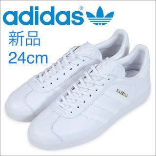 アディダス(adidas)のadidas GAZELLE アディダス ガッツレー ホワイト スニーカー(スニーカー)