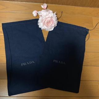 プラダ(PRADA)のPRADA  巾着袋2つセット  紺色 【新品未使用】(ハイヒール/パンプス)