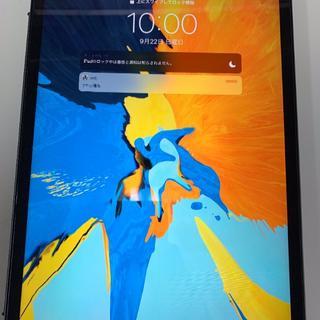iPhone - iPad Pro 64 第3世代 1661
