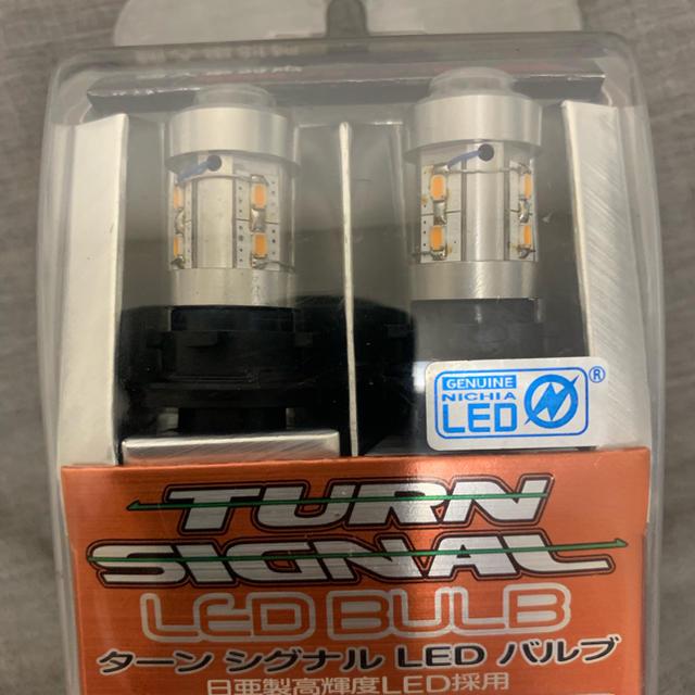 AUDI(アウディ)のBELLOF DBA412 ターンシグナルLEDバルブ 自動車/バイクの自動車(車外アクセサリ)の商品写真